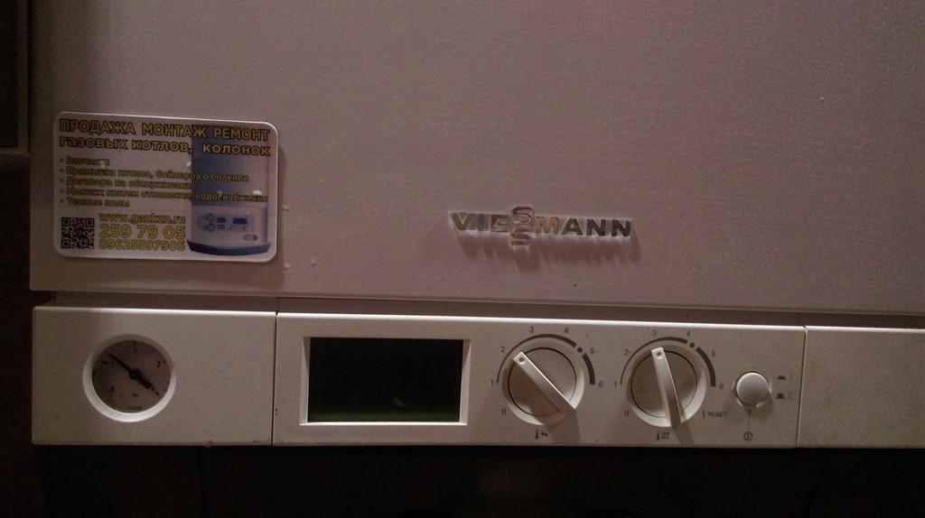 Чем промыть теплообменник в котле висман теплообменник битермический immergas 23 kw